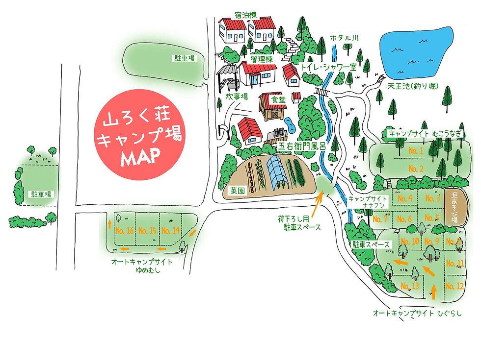 キャンプ場マップ3.jpg
