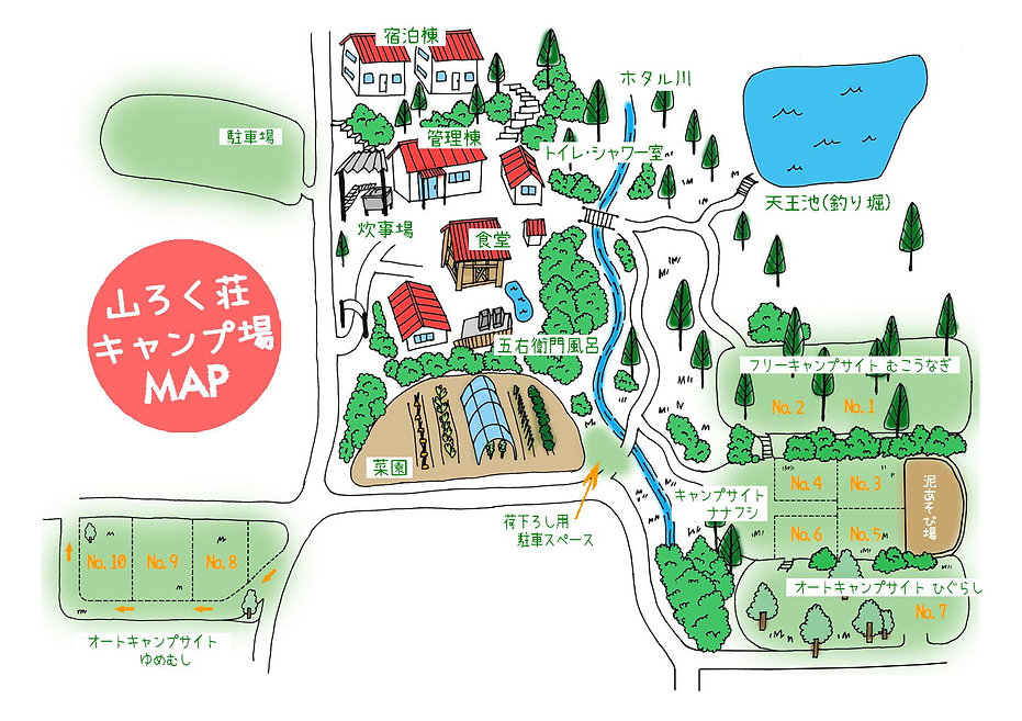 山ろくキャンプ場マップ_区画文字有.jpg