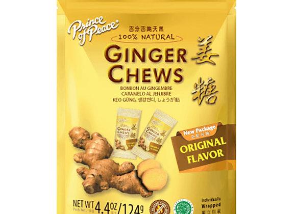 Ginger Chews, Original 4.4 oz