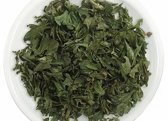 Parsley Leaf, Flakes