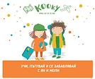 KOOKY1_ДНО.png