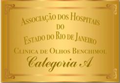 Associação_dos_Hospitais_do_RJ.png
