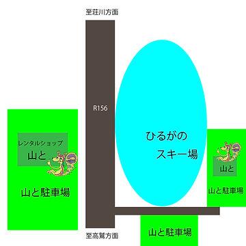 ひるがの地図 .jpg