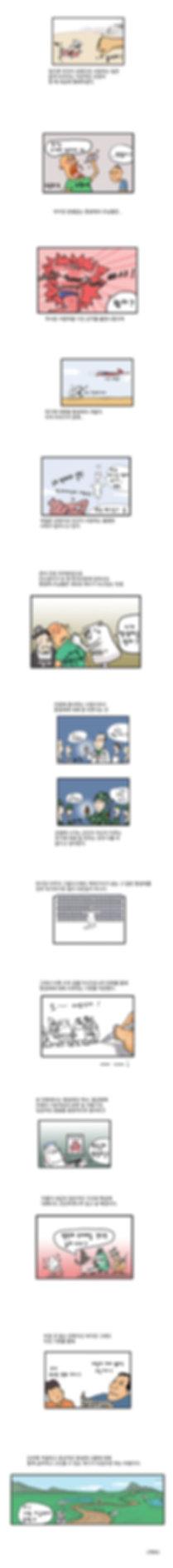 항생제 01-2 copy.jpg