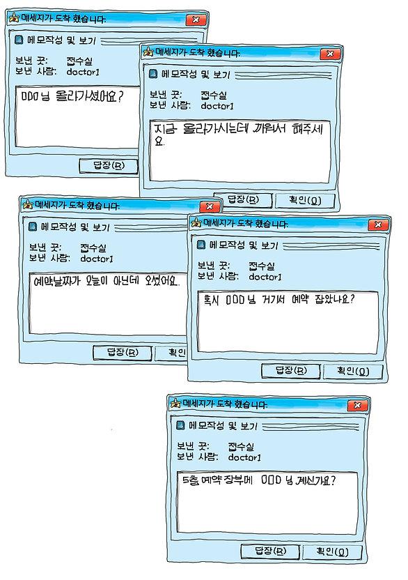 71 주소도 없고 copy.jpg