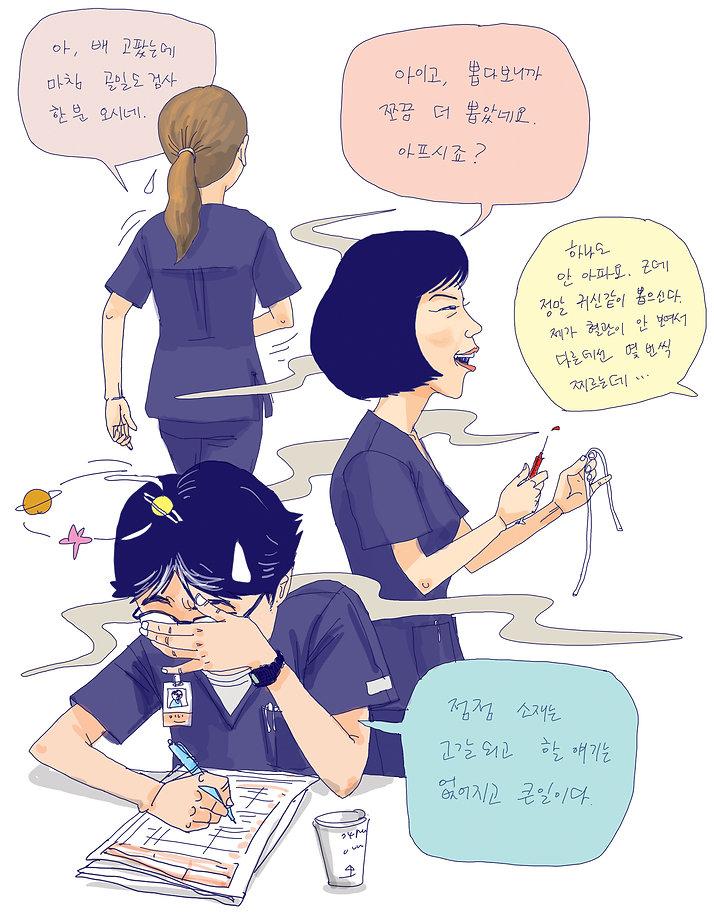 63 검진센터의 비밀 copy.jpg