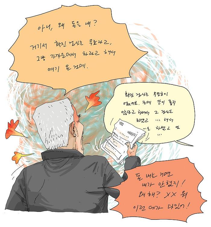 82 확진 검사 copy.jpg