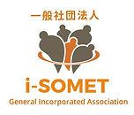 i-SOMET logo.jpg