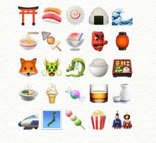 24 Emoji That Make Sense After You Travel to Japan