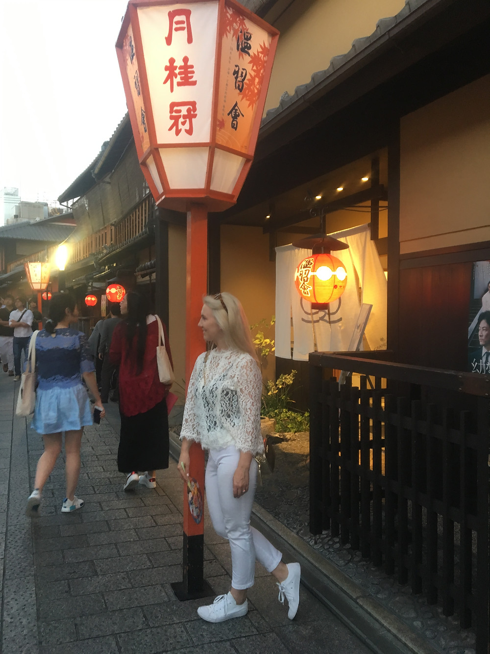 The Gion District in Kyoto Prefecture, Japan