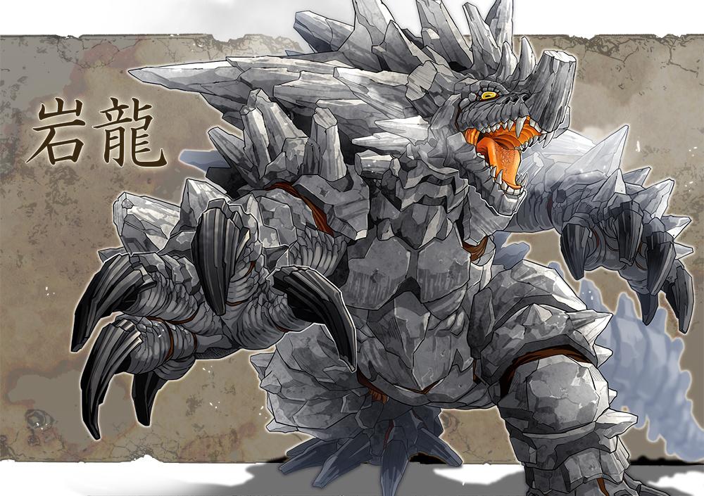 ディルド ドラゴン