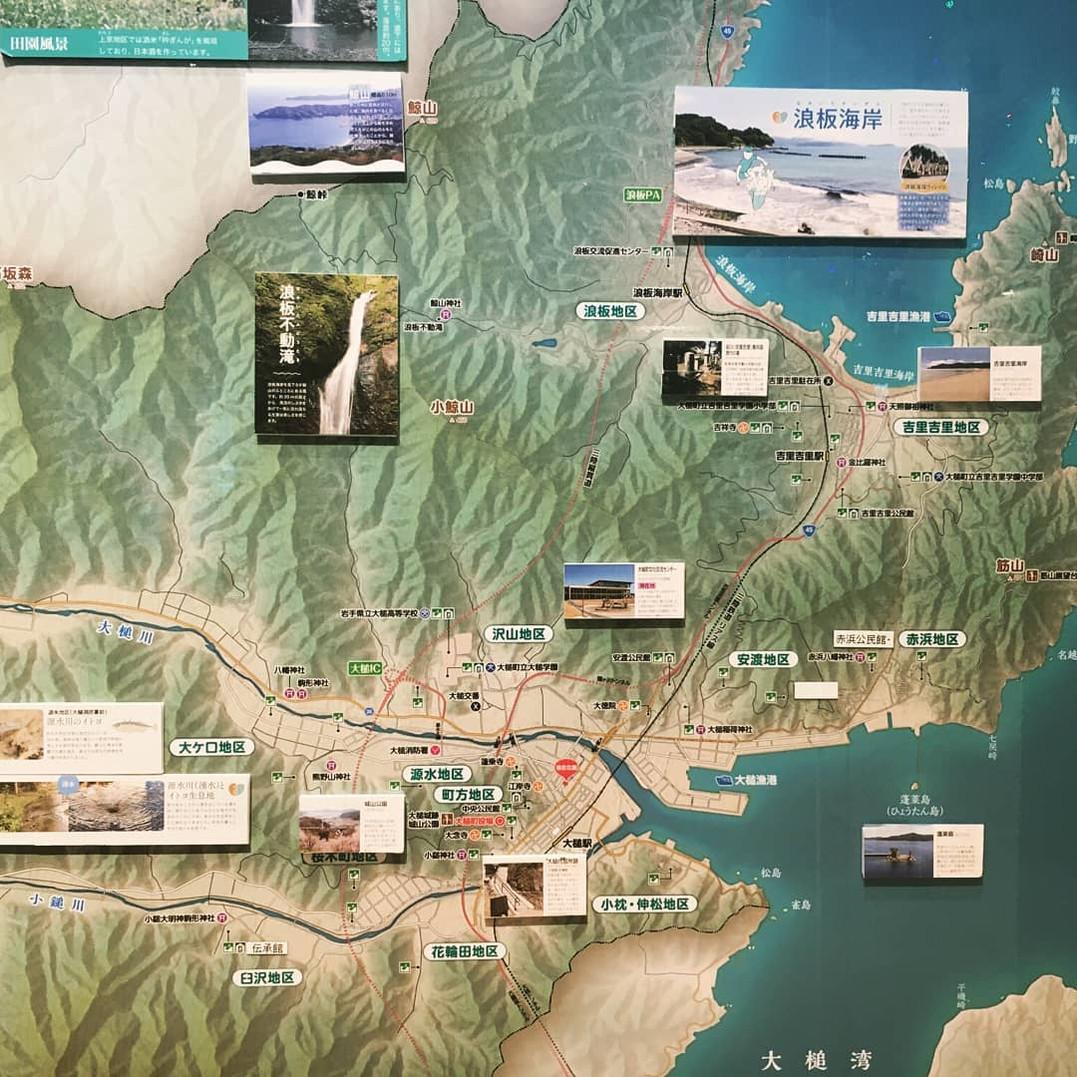 大槌の地図
