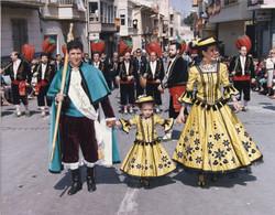 Capitanía 1990