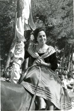 1965 Remedios Pérez Navarro