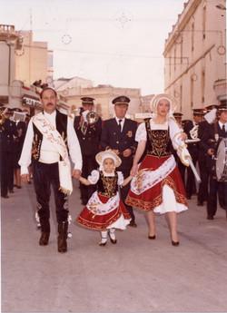 Capitanía 1984
