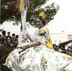 1962 Carmen Diaz Navarro