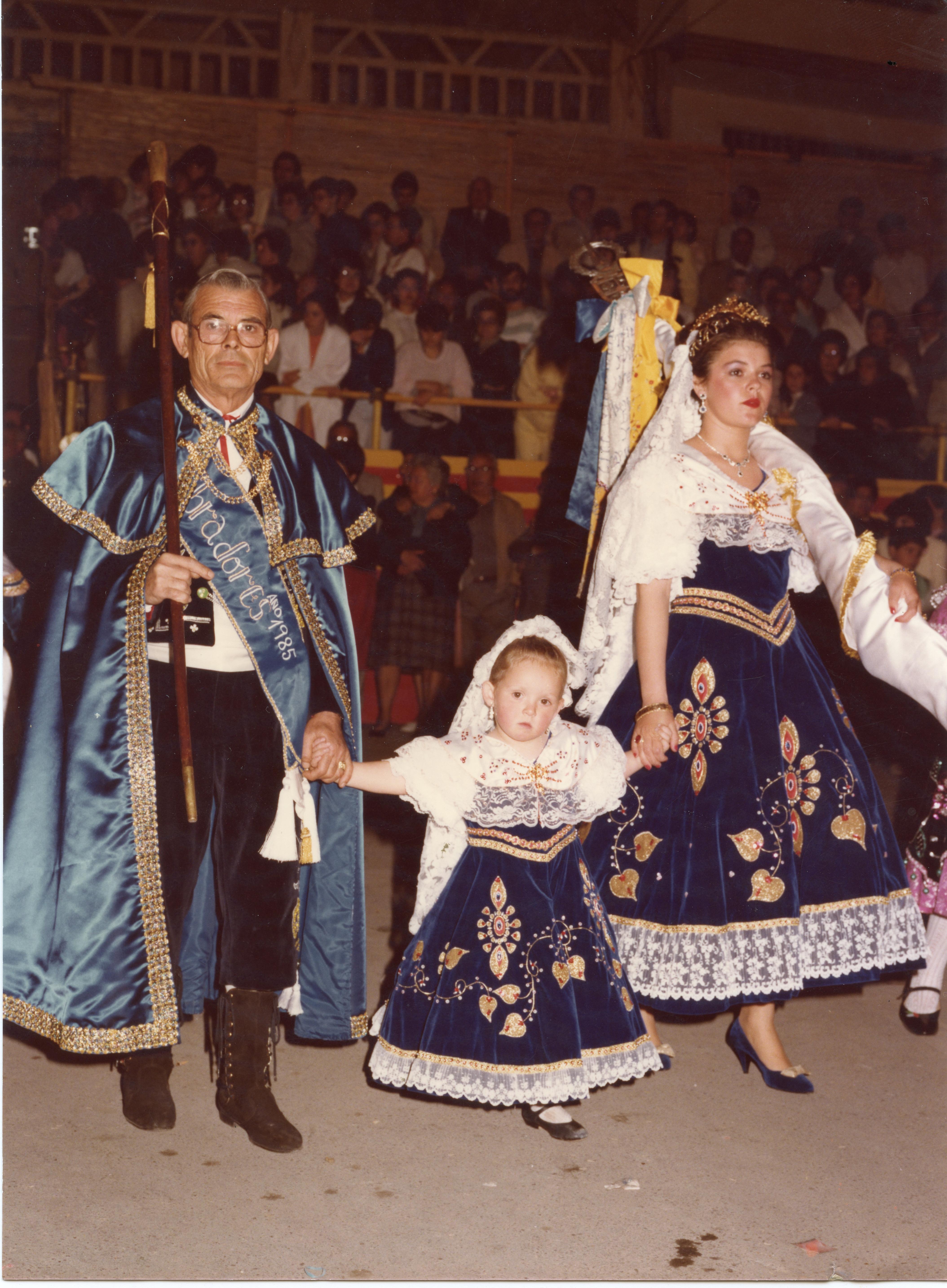 Capitanía 1985