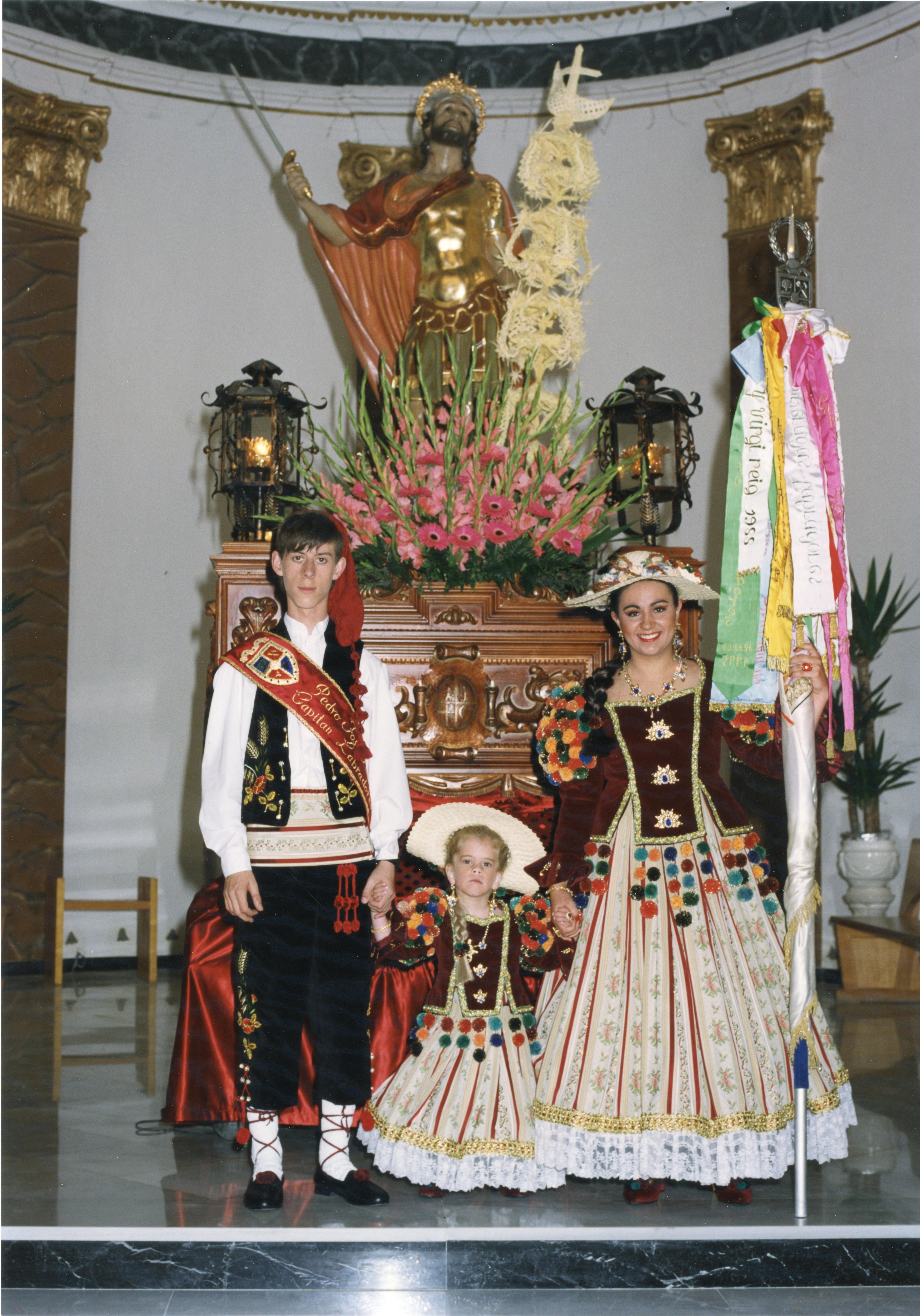 Capitanía 1995