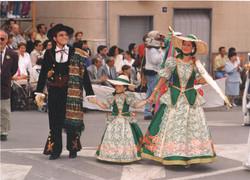 Capitanía 1996