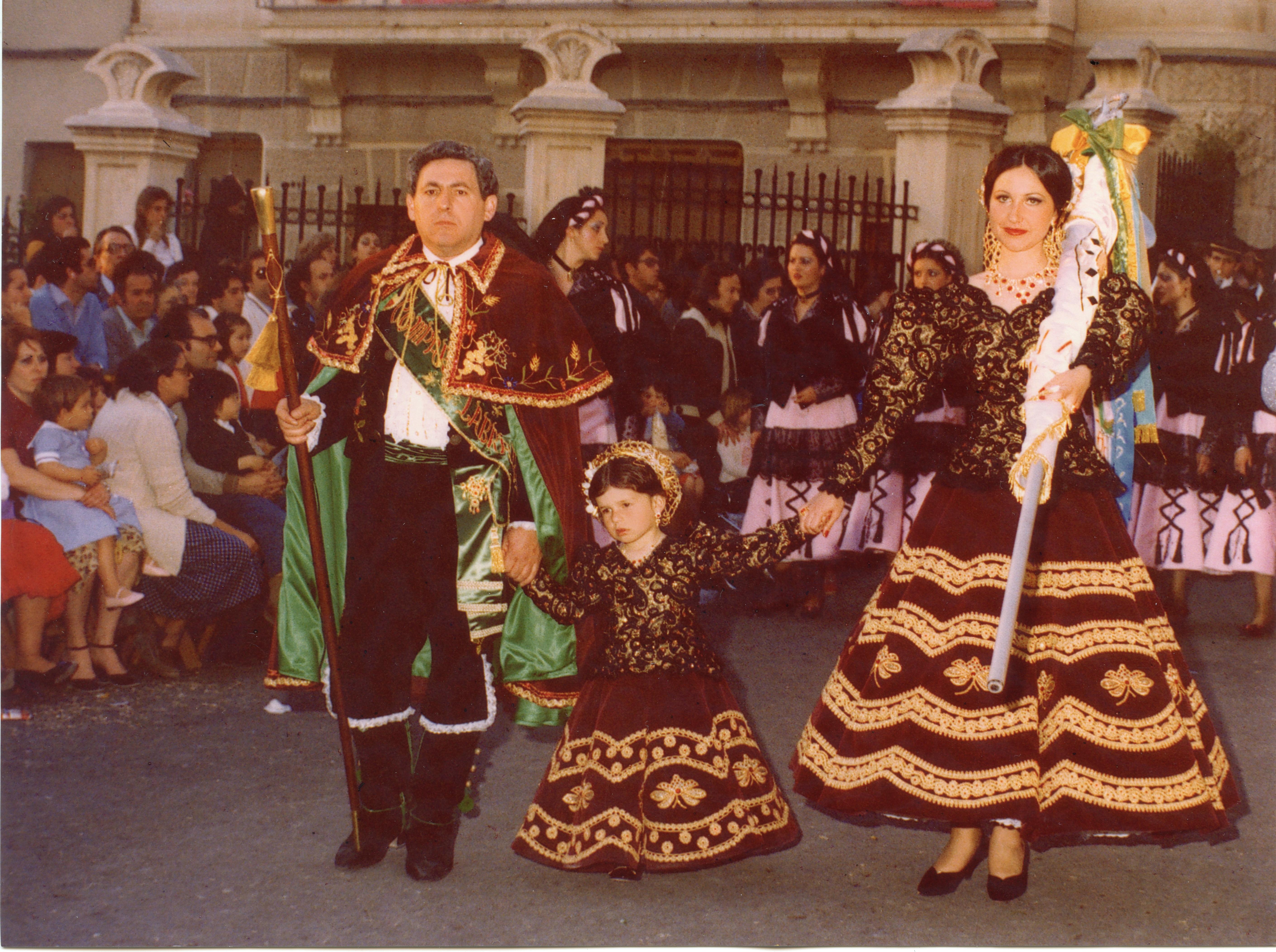Capitanía 1981