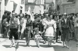 Capitanía 1964