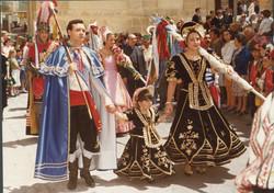 Capitanía 1983