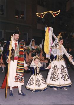 Capitanía 1994