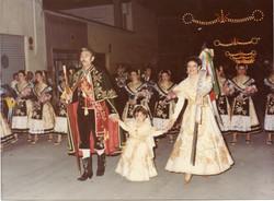 Capitanía 1982