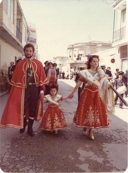 Capitanía 1976
