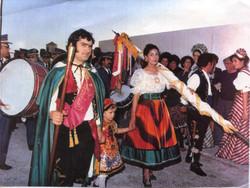 Capitanía 1975