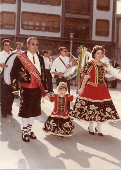 Capitanía 1980