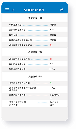 school_detail-min.png