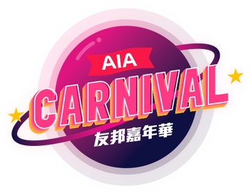 AIA Carnival.png