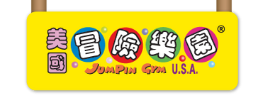 Jumpin Gym.png