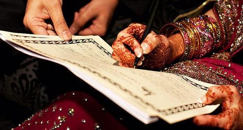 Pakistani Wedding and Dowry