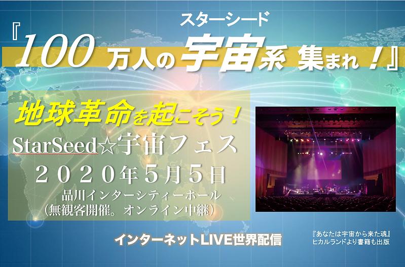 スクリーンショット-2020-04-08-17.29.00.png