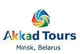 Akkad-tours-2-logo-belarus-2.jpg