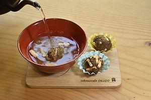 お湯でとくだけ自家製味噌汁玉.jpg