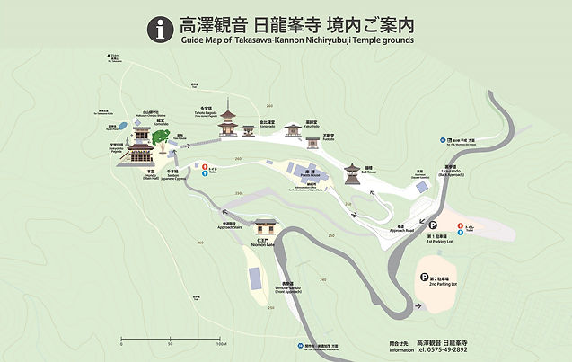 2400|高澤境内案内図.jpg