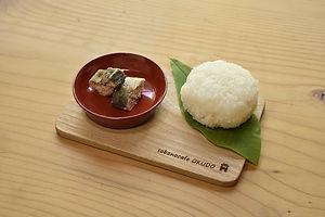 季節のおにぎり  アユのオリーブ煮-min.jpg