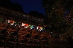 日龍峯寺本堂夜景