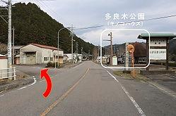 県道から表参道への入り口