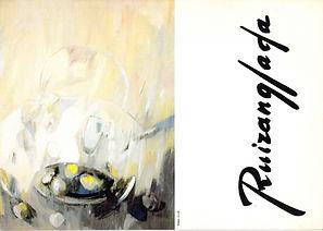 Ruizanglada Catálogo - 1991 Sala Gaberna Valencia, España