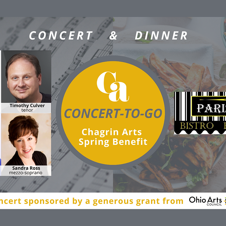 Concert-To-Go: Chagrin Arts Spring Benefit