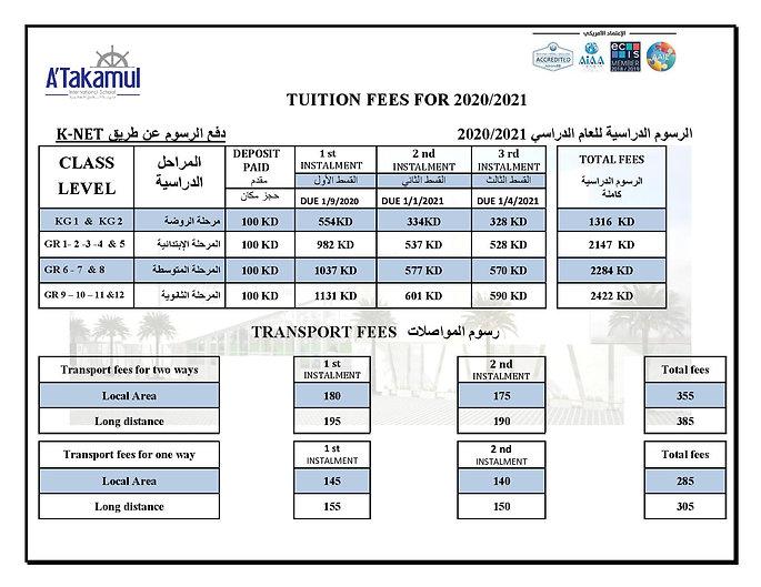 ATIS Fees 2020-2021.jpg