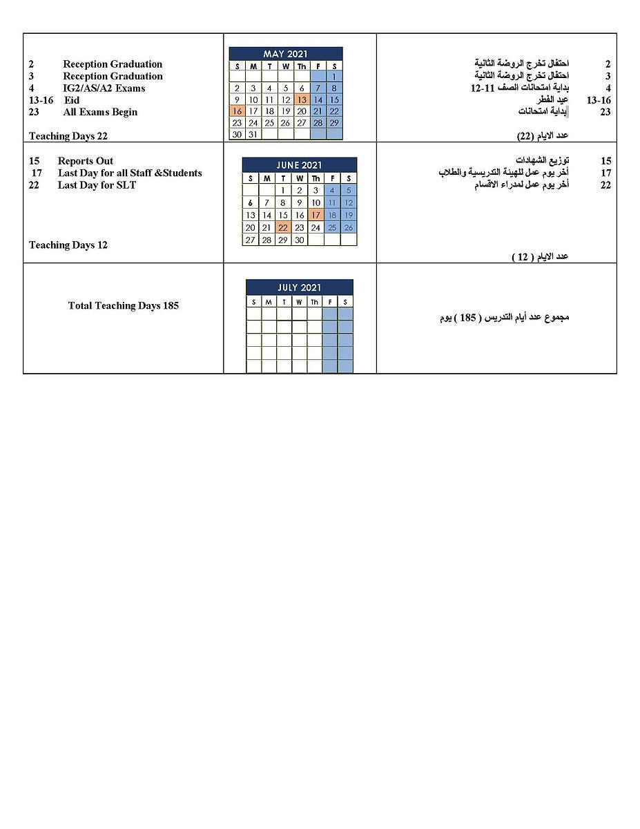 calendar3 2020-2021.jpg