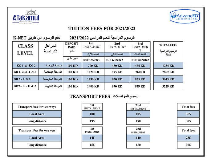 School Fees 2021-2022.jpg