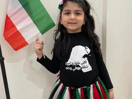 Kindergarten National and Liberation Days Celebration