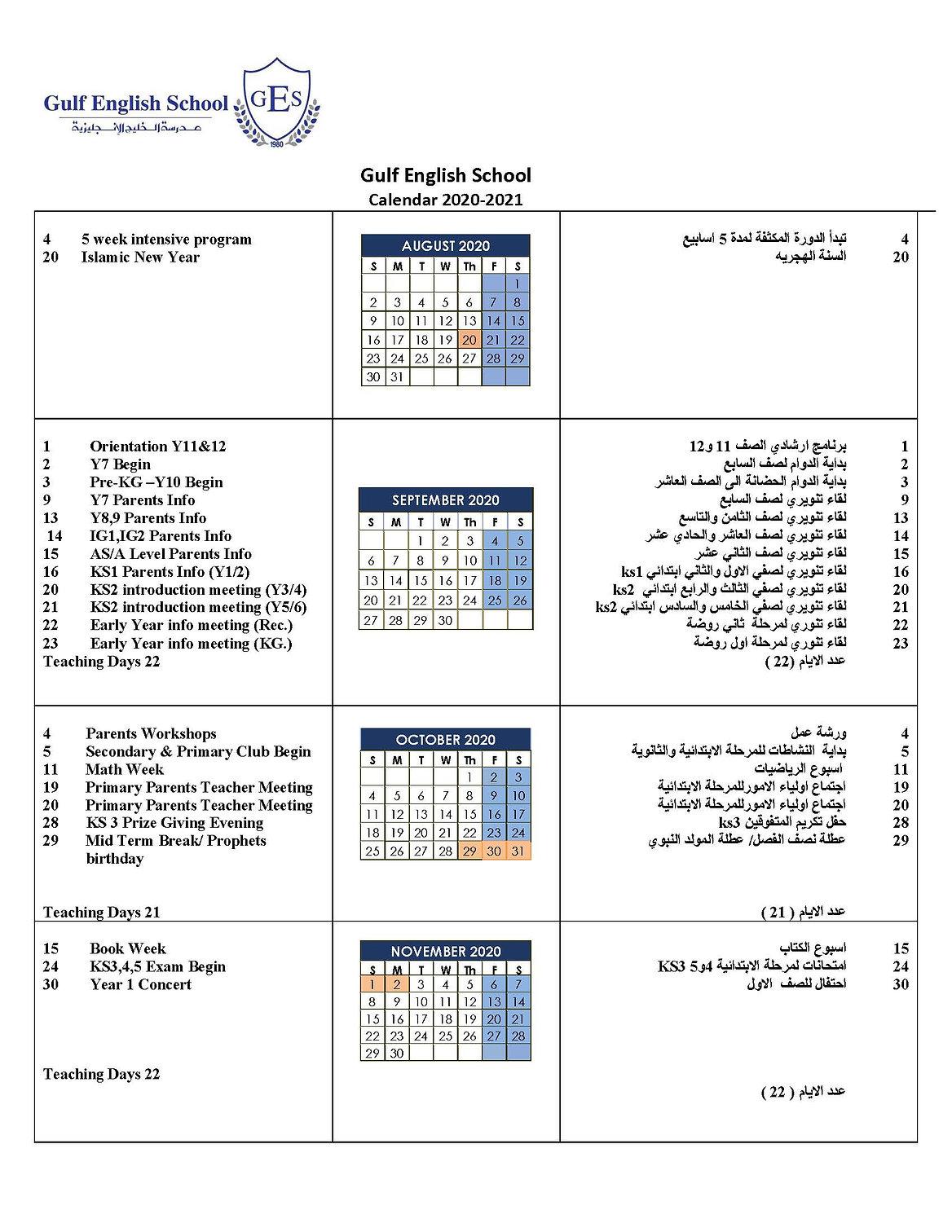 calendar1 2020-2021.jpg
