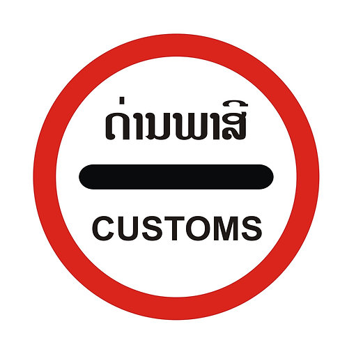 Stop Customs